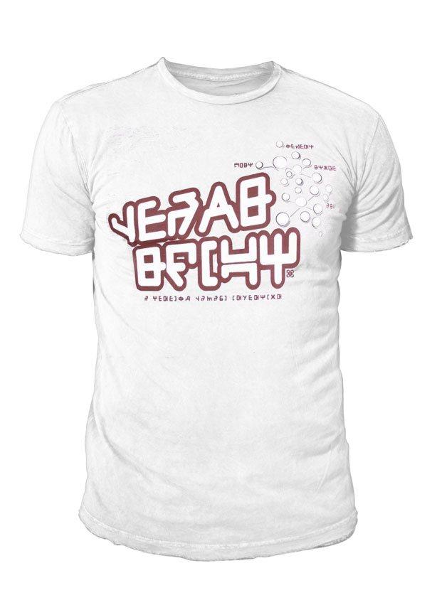 Marvel Logo Männer T Shirt Grau | SOWIA